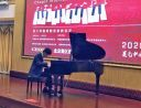 Qi wins first place in 5th Chopin International Youth Open